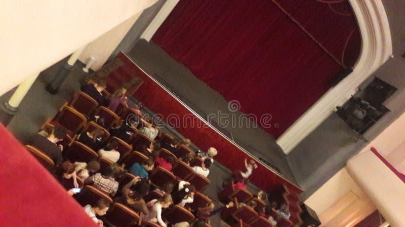 театр Хабаровск стоковое фото rf