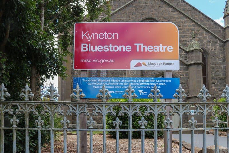 Театр Bluestone Kyneton историческая бывшая церковь 1859 которая теперь домой к син CompanyThe Kyneton театра Kyneton стоковое изображение