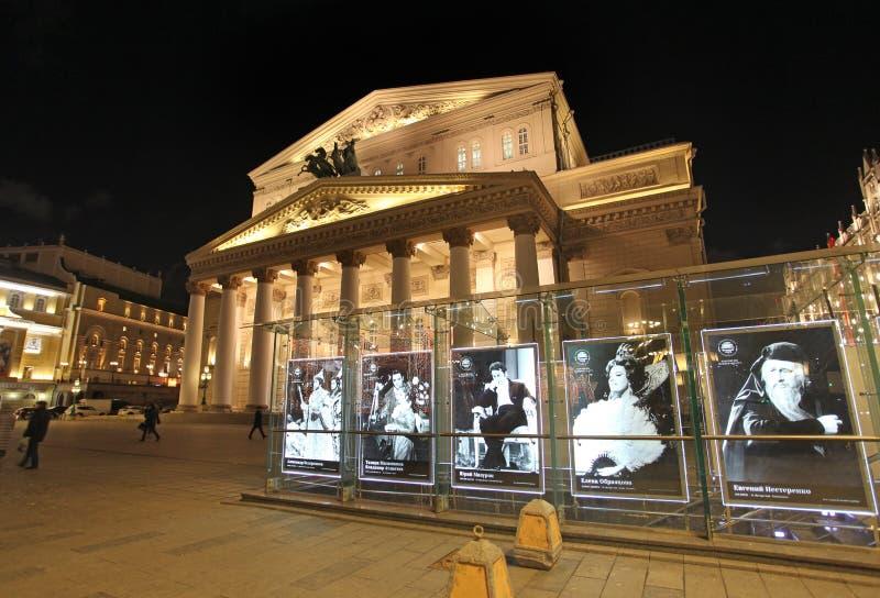 Театр Bolshoy в Москве к ноча на сезоне рождества стоковое фото