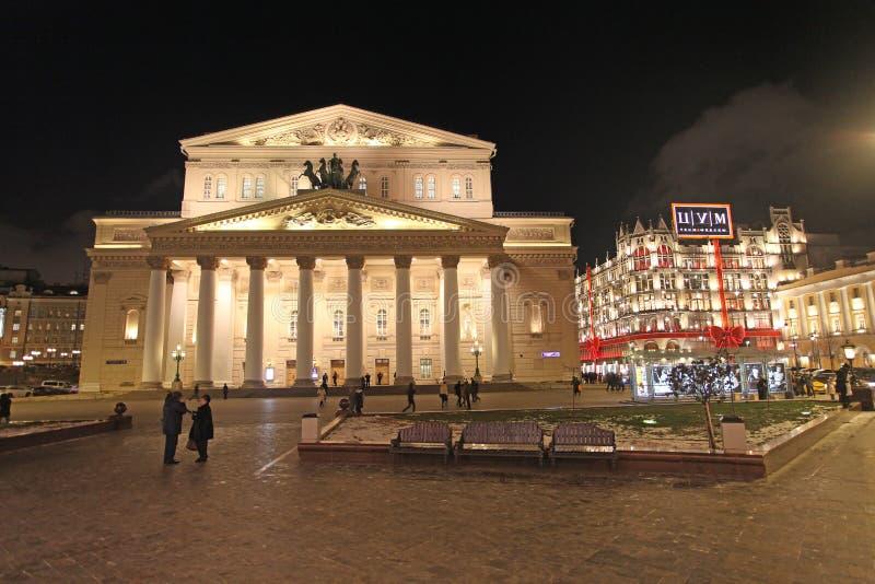 Театр Bolshoy и универмаг TSUM в Москве к ноча стоковые фотографии rf