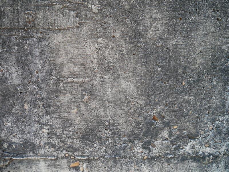 Текстура цемента предпосылки серая стоковые фотографии rf