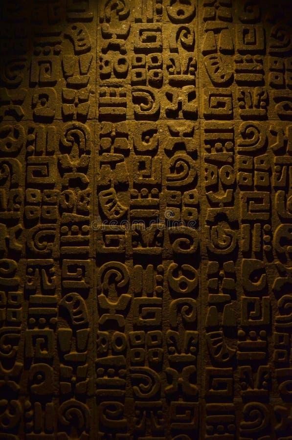 Текстура Prehispanic стоковые фотографии rf