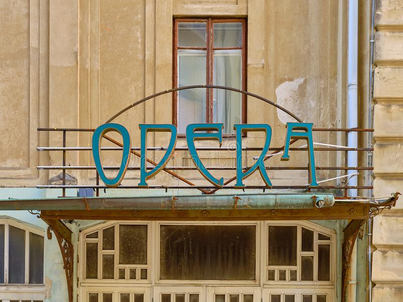 Текстурированная стена в Хорватии стоковое фото rf