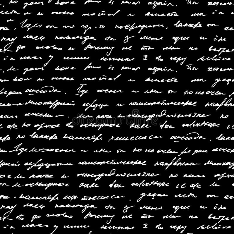 текст абстрактной картины безшовный Белый текст на черной предпосылке бесплатная иллюстрация