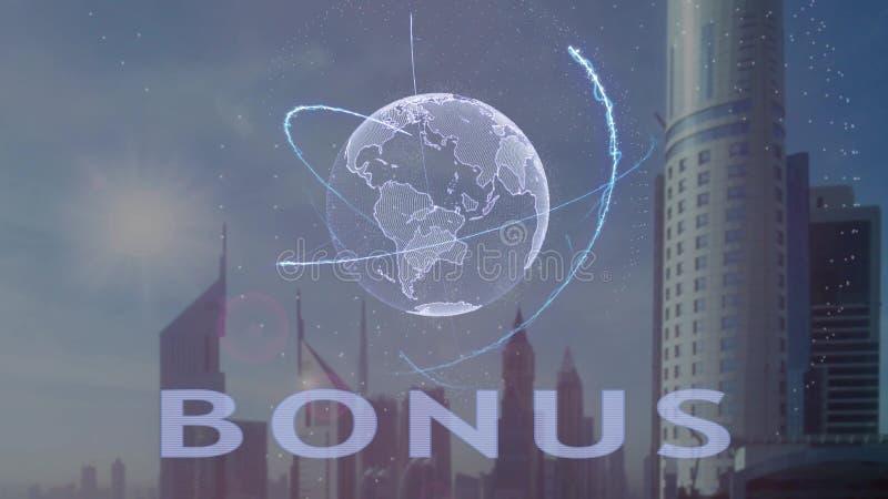 Текст бонуса с hologram 3d земли планеты против фона современной метрополии иллюстрация штока
