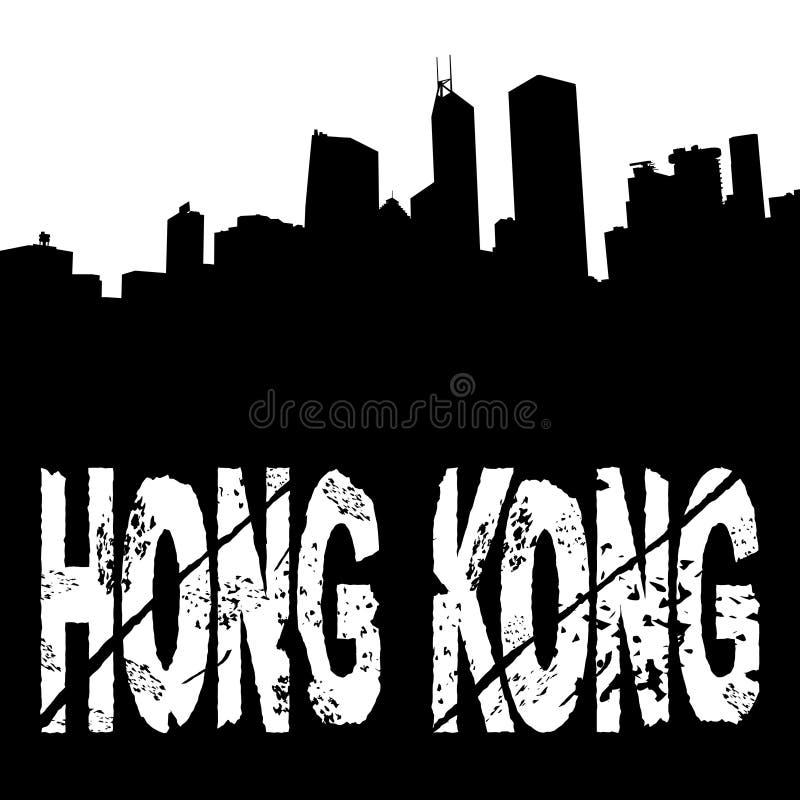 текст горизонта Hong Kong бесплатная иллюстрация