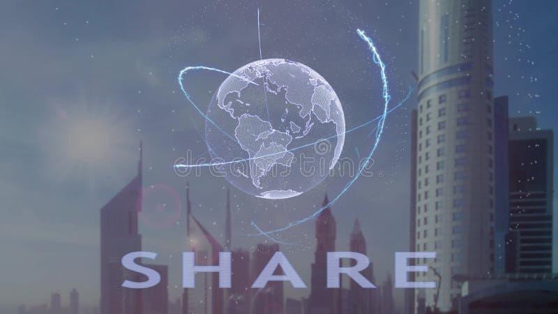 Текст доли с hologram 3d земли планеты против фона современной метрополии бесплатная иллюстрация