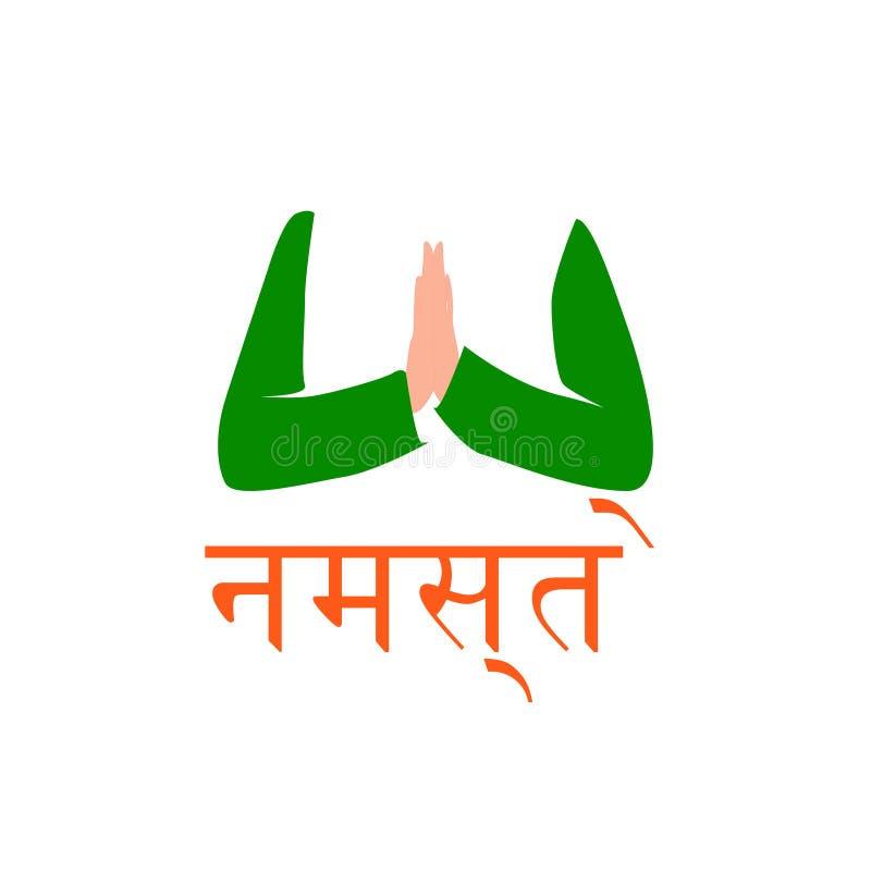 Текст и руки Namaste индийский приданные форму чашки в пути приглашения иллюстрация штока