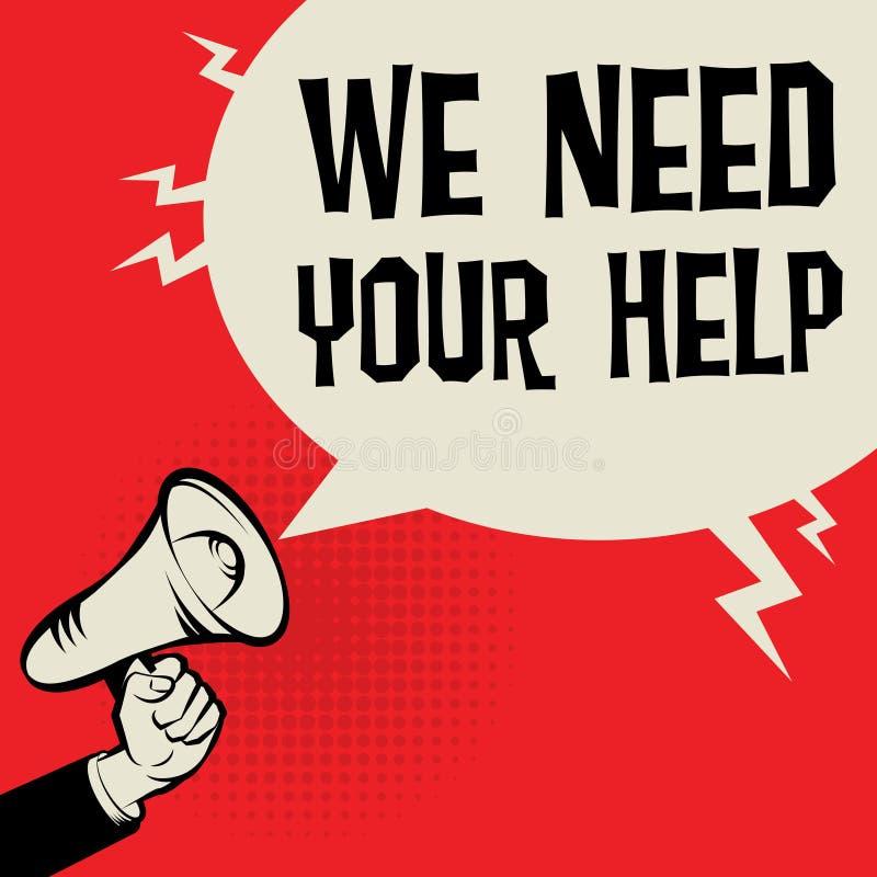 Текст концепции дела руки мегафона нам нужна ваша помощь бесплатная иллюстрация