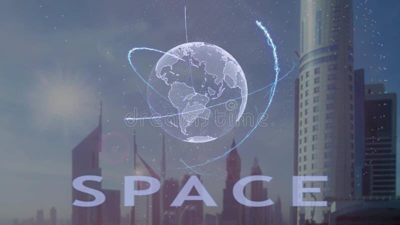 Текст космоса с hologram 3d земли планеты против фона современной метрополии иллюстрация штока