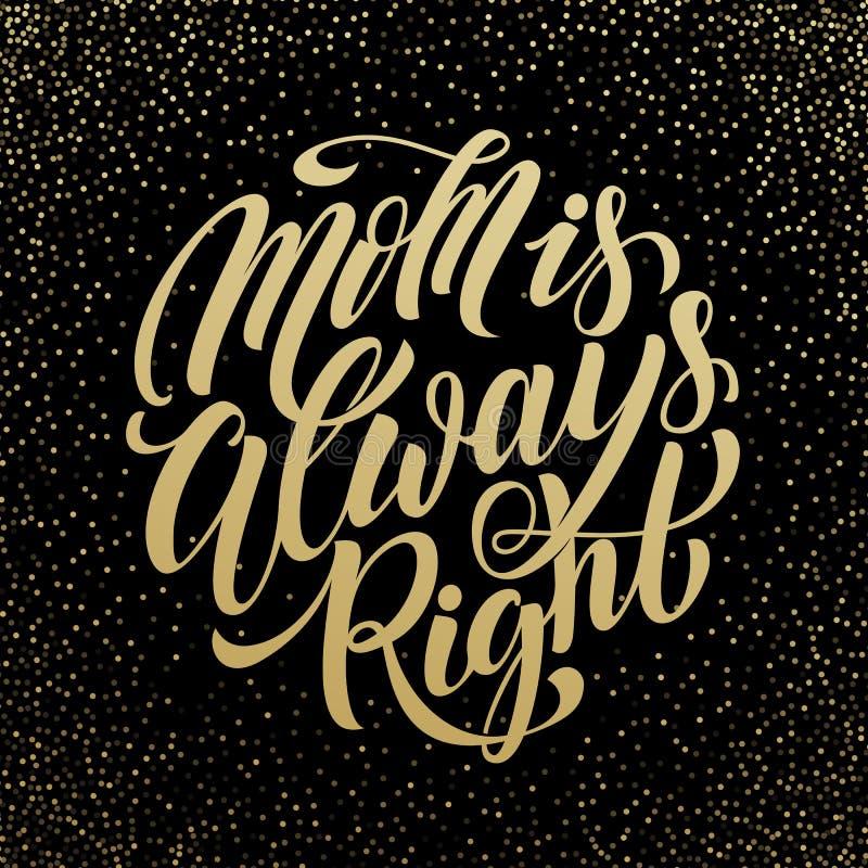 Текст названия поздравительной открытки дня матери иллюстрация вектора