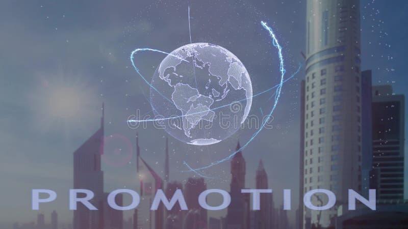 Текст продвижения с hologram 3d земли планеты против фона современной метрополии иллюстрация штока