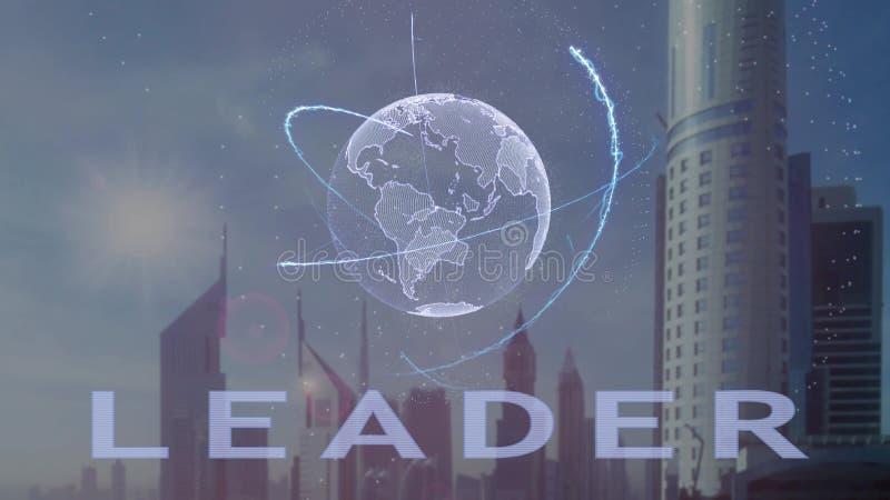 Текст руководителя с hologram 3d земли планеты против фона современной метрополии иллюстрация вектора