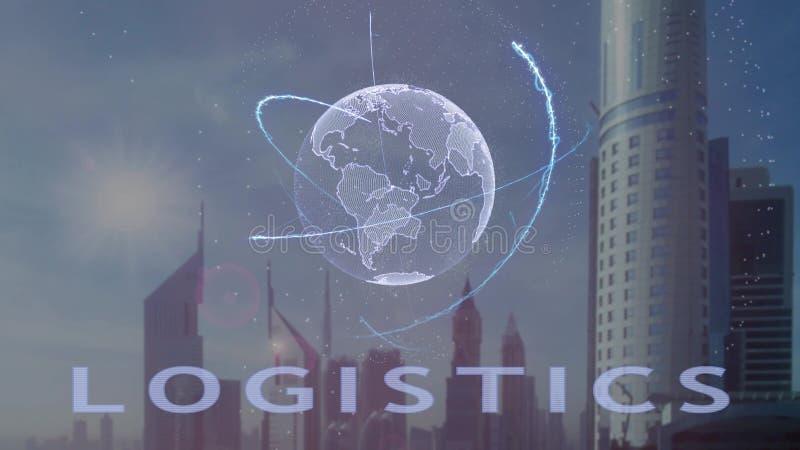 Текст снабжения с hologram 3d земли планеты против фона современной метрополии иллюстрация штока