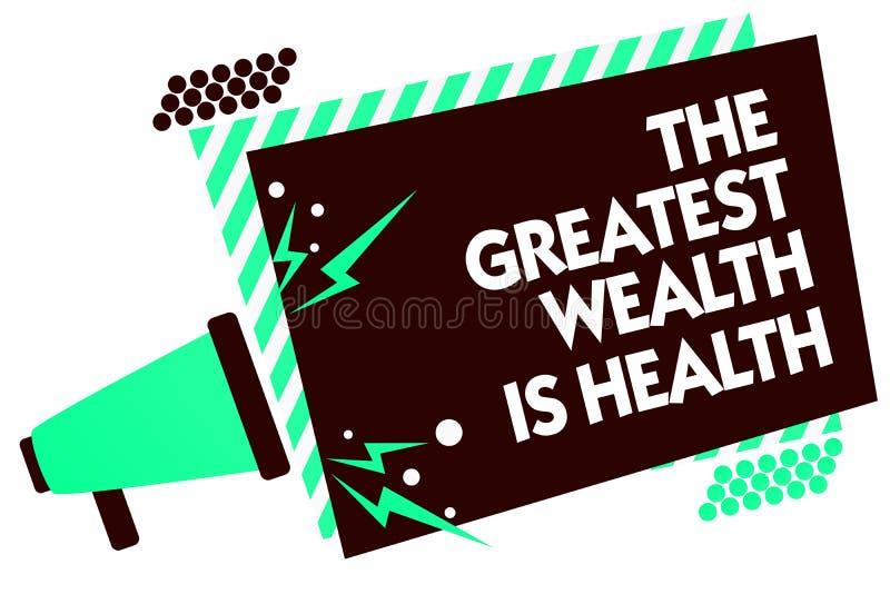 Текст сочинительства слова большое богатство здоровье Концепция дела для находиться в хороших здоровьях призовые принимает loudsp бесплатная иллюстрация