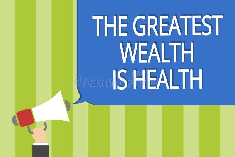 Текст сочинительства слова большое богатство здоровье Концепция дела для находиться в хороших здоровьях призовые принимает челове иллюстрация вектора
