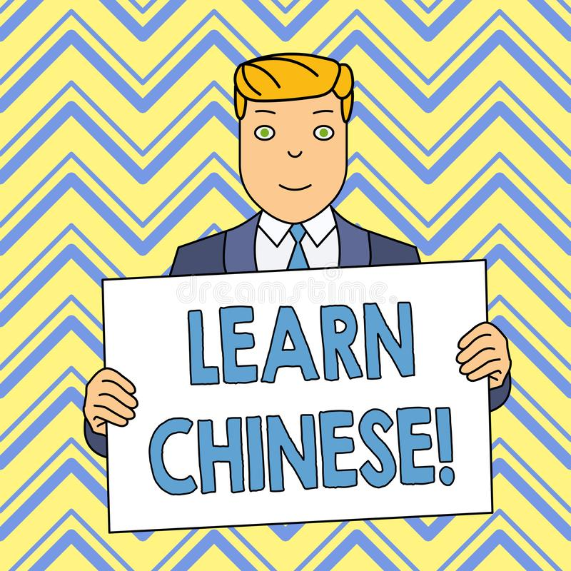 Текст сочинительства слова учит китайский Концепция дела для увеличения или приобрести знание в записи и говорить китайский усмех бесплатная иллюстрация