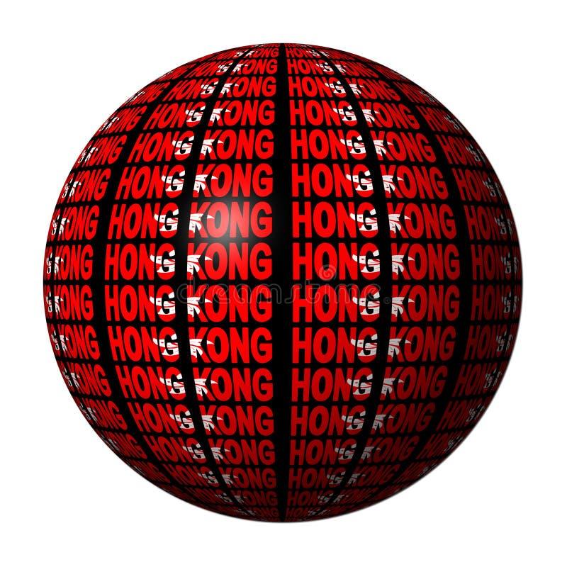 текст сферы hong флага иллюстрация вектора