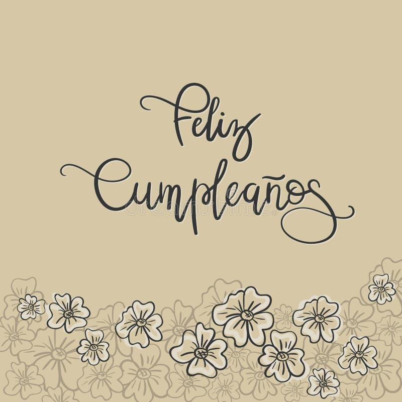 поздравления с днем рождения на испанском картинки тебе желаю, сердце