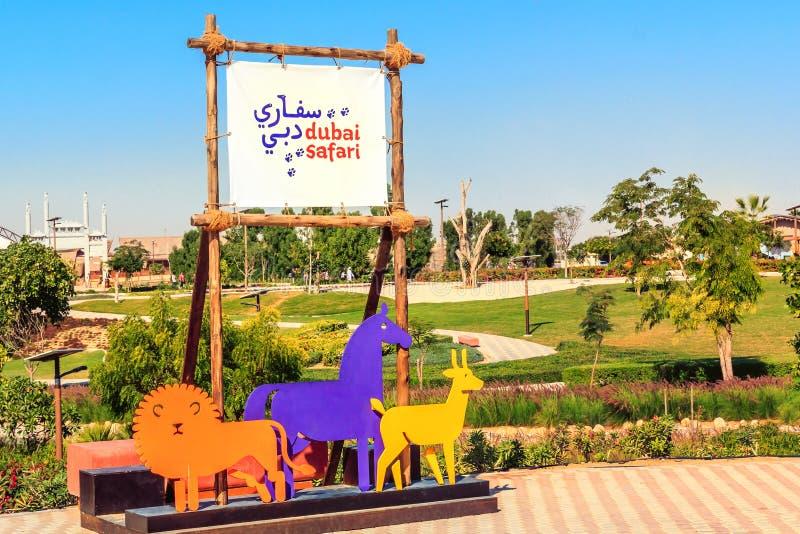 Тематический индекс в парке сафари Дубай, доме к большому разнообразию животных в ОАЭ стоковое фото