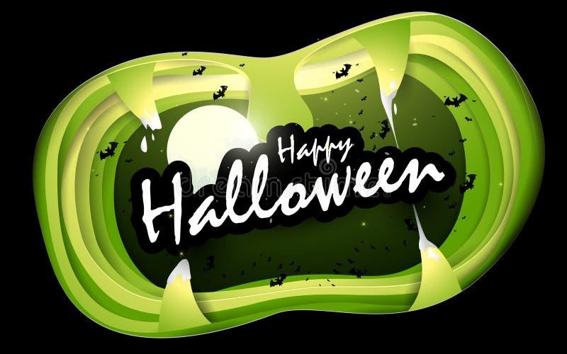 Темный замок, белые призраки и старые деревья с хеллоуином отправляют СМС в рте изверга бесплатная иллюстрация