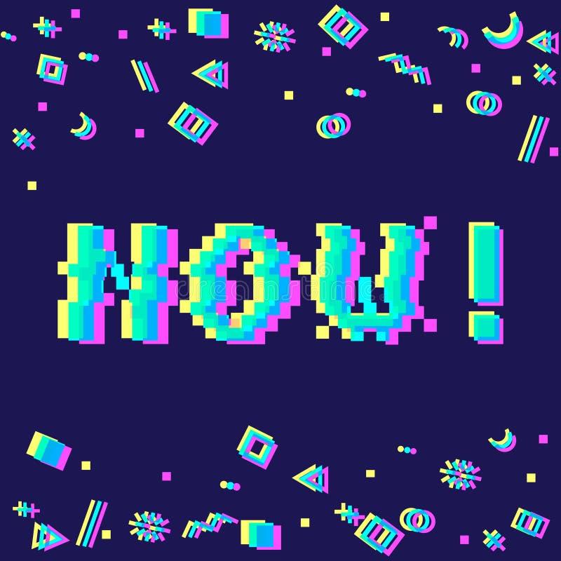 Теперь знамя искусства пиксела иллюстрация вектора