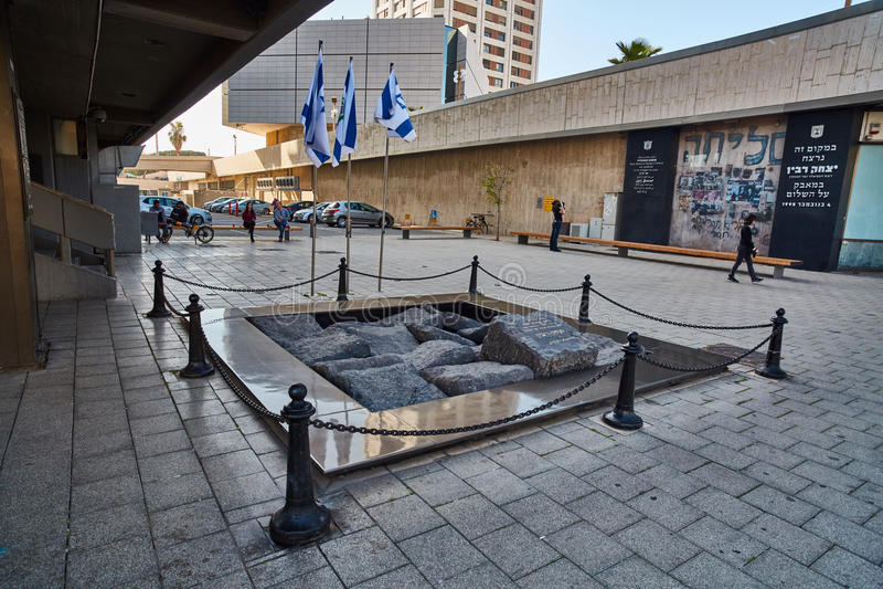 Тель-Авив - 10 02 2017: Известный квадрат Ицхака Рабина, время дня стоковые изображения rf