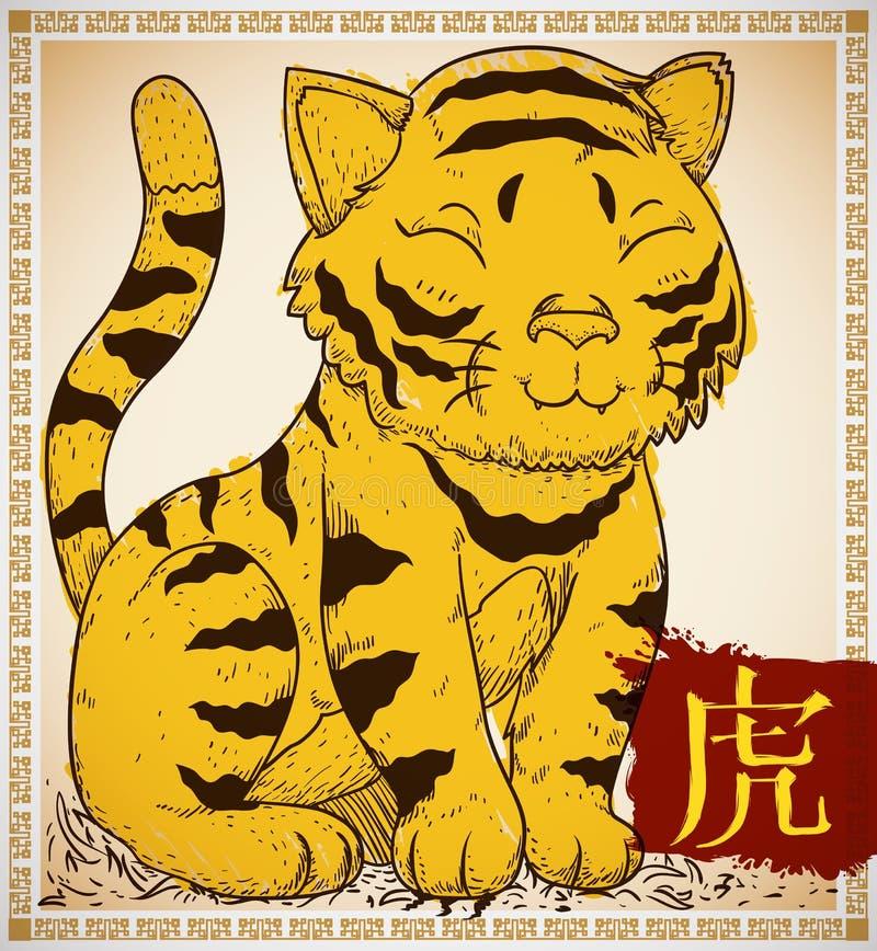 Тигр в нарисованной руке и стиле Brushstroke для китайского зодиака, иллюстрации вектора иллюстрация штока
