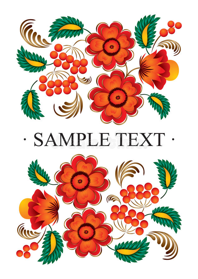 тип ремесленничества цветка декора фольклорный бесплатная иллюстрация
