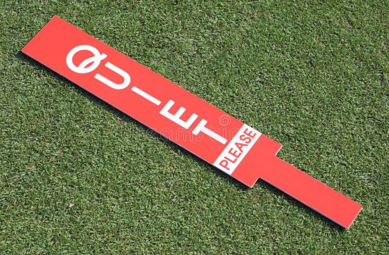 Тишь пожалуйста подписывает на зеленом цвете в турнире гольфа стоковое фото rf