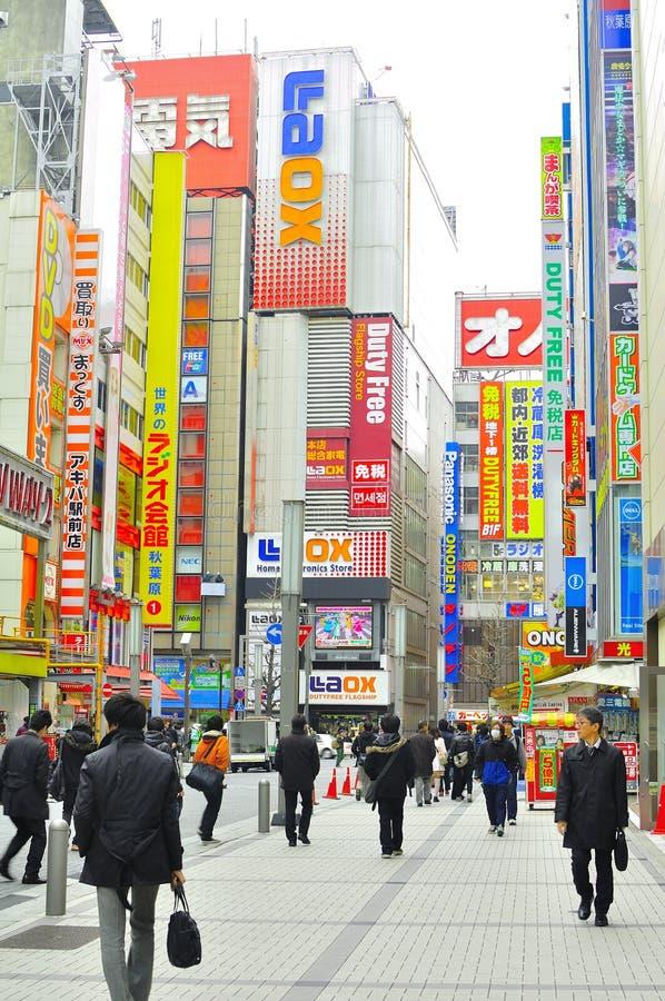 токио японии akihabara стоковое изображение rf
