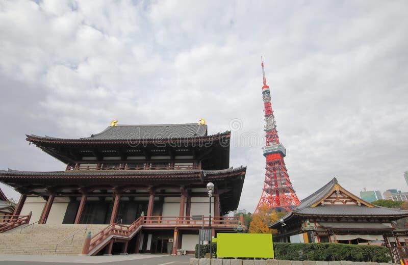 Токио Япония башни Токио виска Zojoji стоковая фотография
