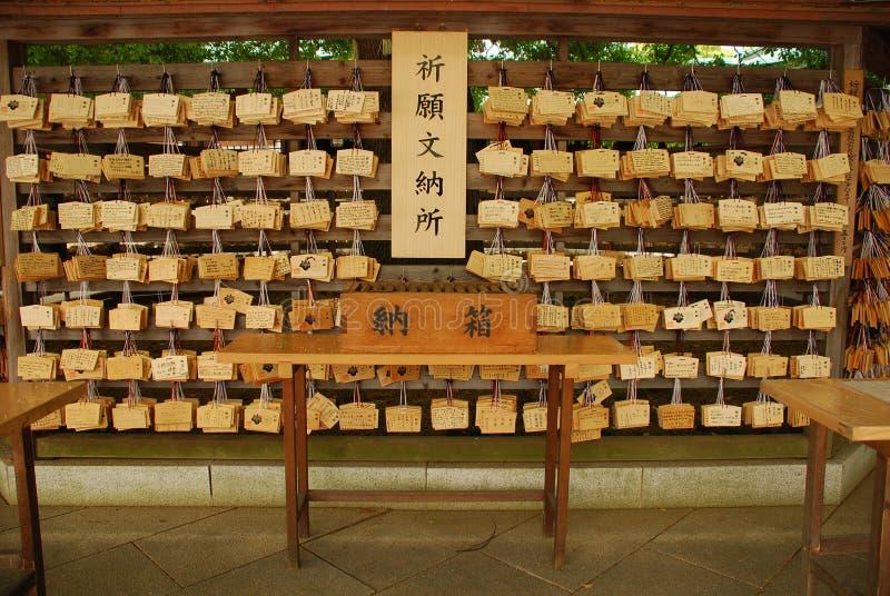 токио meiji jingu ema стоковое изображение rf