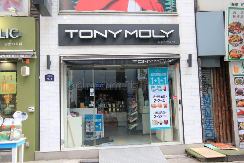 Тони магазин moly в Сеуле, Южной Корее стоковые изображения rf