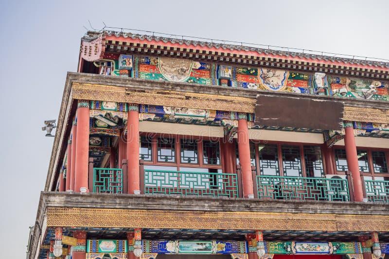 Торговая улица Китая Пекин Qianmen старая Старые улицы Пекин стоковое изображение rf