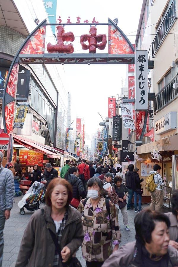 Торговая улица Ameyoko стоковое фото rf