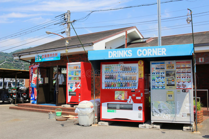 Торговый автомат Япония питья стоковые изображения rf