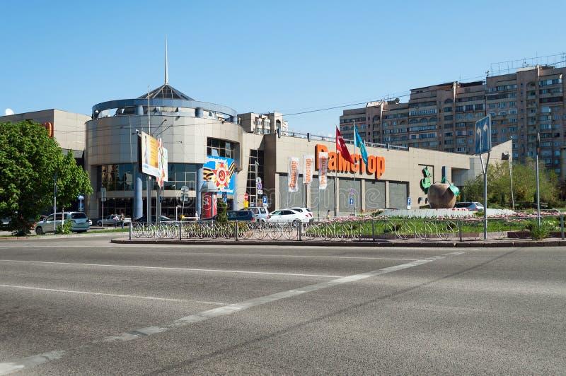 Торговый центр в Алма-Ате стоковые фотографии rf