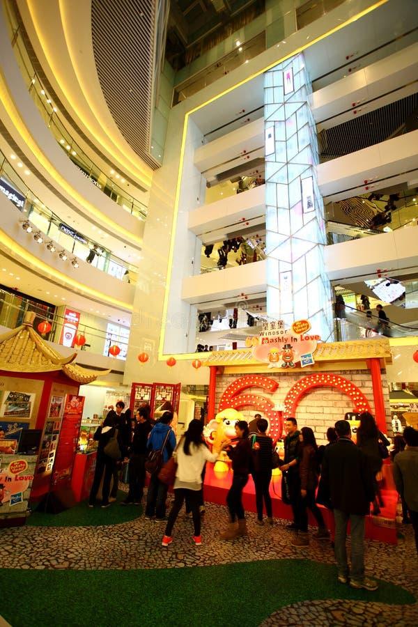 Торговый центр дома Виндзор - Hong Kong стоковые изображения rf