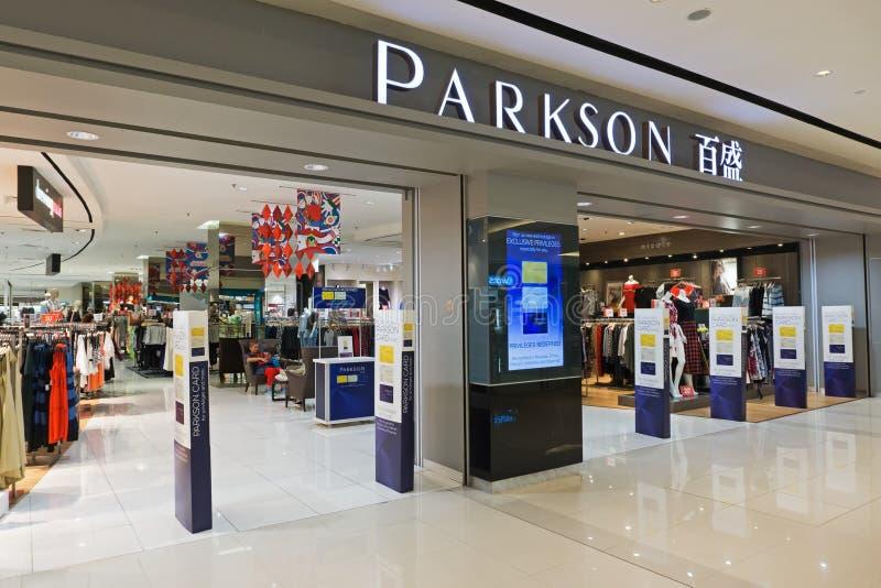 Торговый центр Parkson грандиозный стоковая фотография