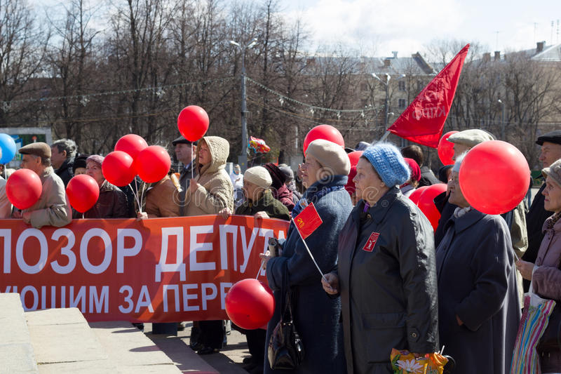 Торжество 1-ое мая (дня международных работников) в России стоковое изображение