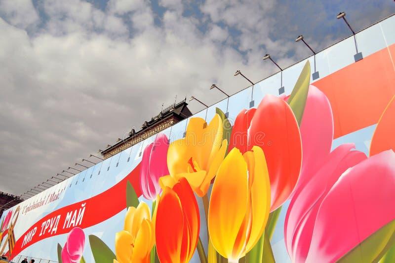 Торжество праздника Первого Мая в Москве Отсутствие людей стоковое фото