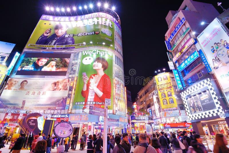 Ночная жизнь Тайбэй стоковое изображение rf