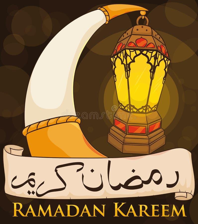 Традиционная орнаментальная смертная казнь через повешение фонарика в луне и перечене для Рамазана, иллюстрации вектора бесплатная иллюстрация