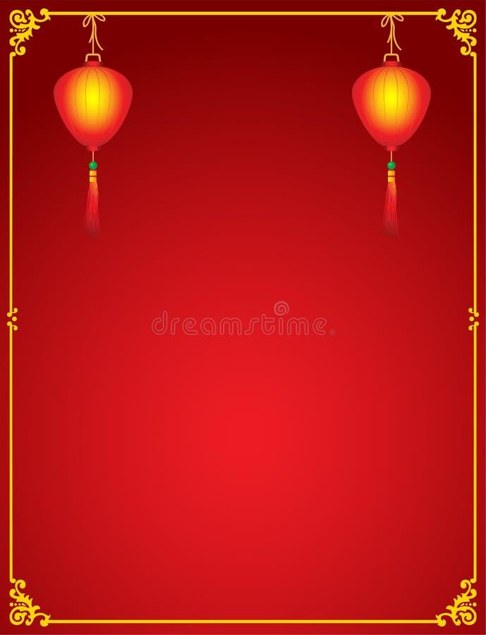 традиционное китайского случая предпосылки счастливое иллюстрация вектора