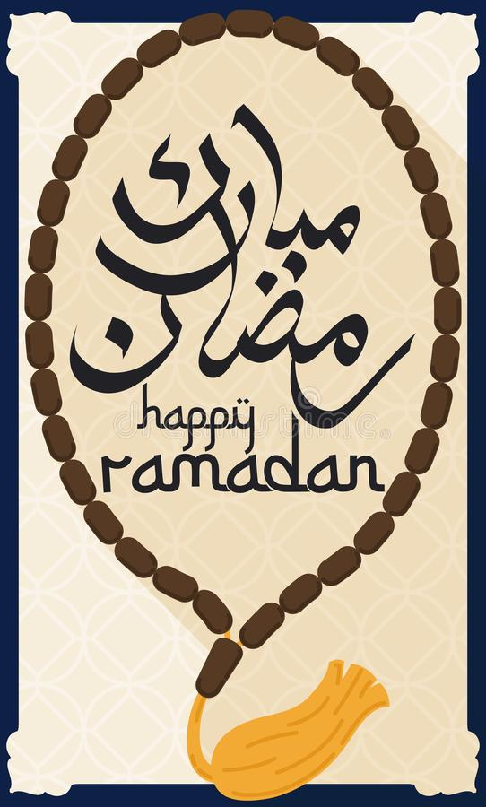 Традиционное Masbaha для торжества Рамазана, иллюстрации вектора иллюстрация штока