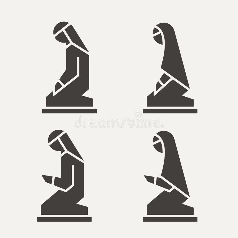Традиционно одетый мусульманские арабские человек и женщина делая версии Salah прошения в различных представлениях бесплатная иллюстрация