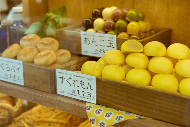 Традиционные торты японца показанные в токио, Японии стоковое фото rf