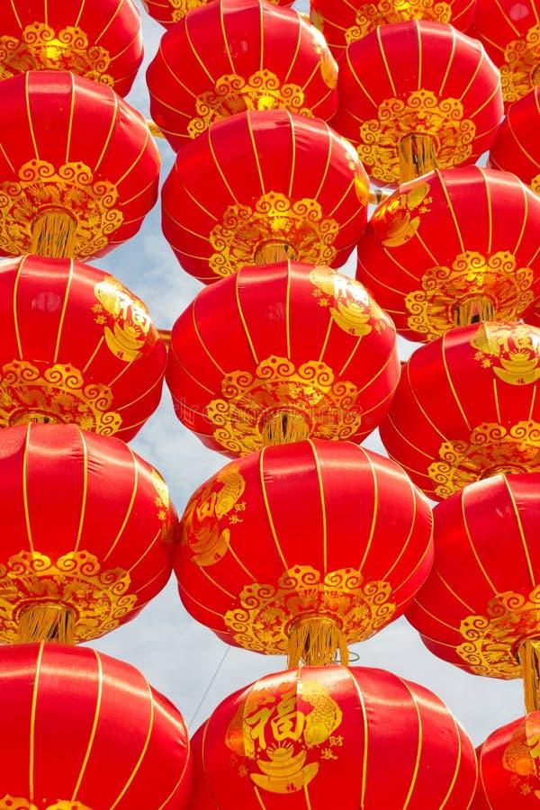 """Традиционный красный китайский фонарик в XI """", Китай слово """"Fu """"на счас стоковые фотографии rf"""