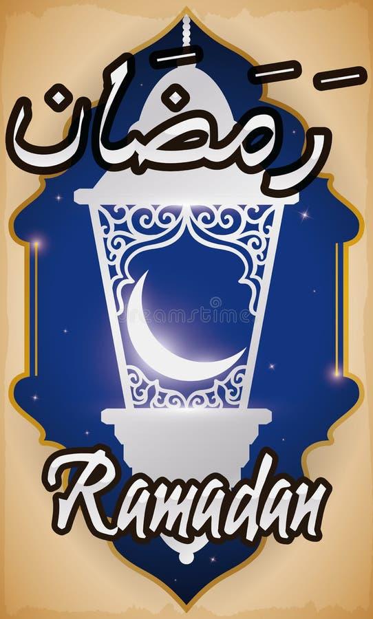 Традиционный фонарик Fanous с силуэтом луны для торжества Рамазана, иллюстрации вектора иллюстрация вектора